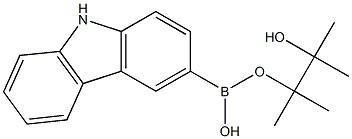 3-Boronic acid pinacol carbazole CAS 855738-89-5