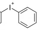 Diphenyliodonium Hexafluorophosphate CAS 58109-40-3