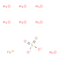 Ferrous Sulphate Heptahydrate CAS 7782-63-0