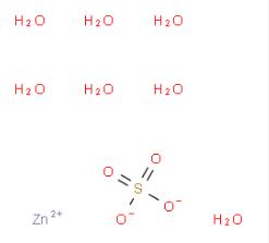 Zinc Sulphate Heptahydrate CAS 7446-20-0