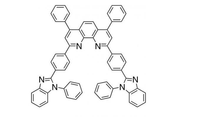 DBimiBphen CAS 1447848-17-0